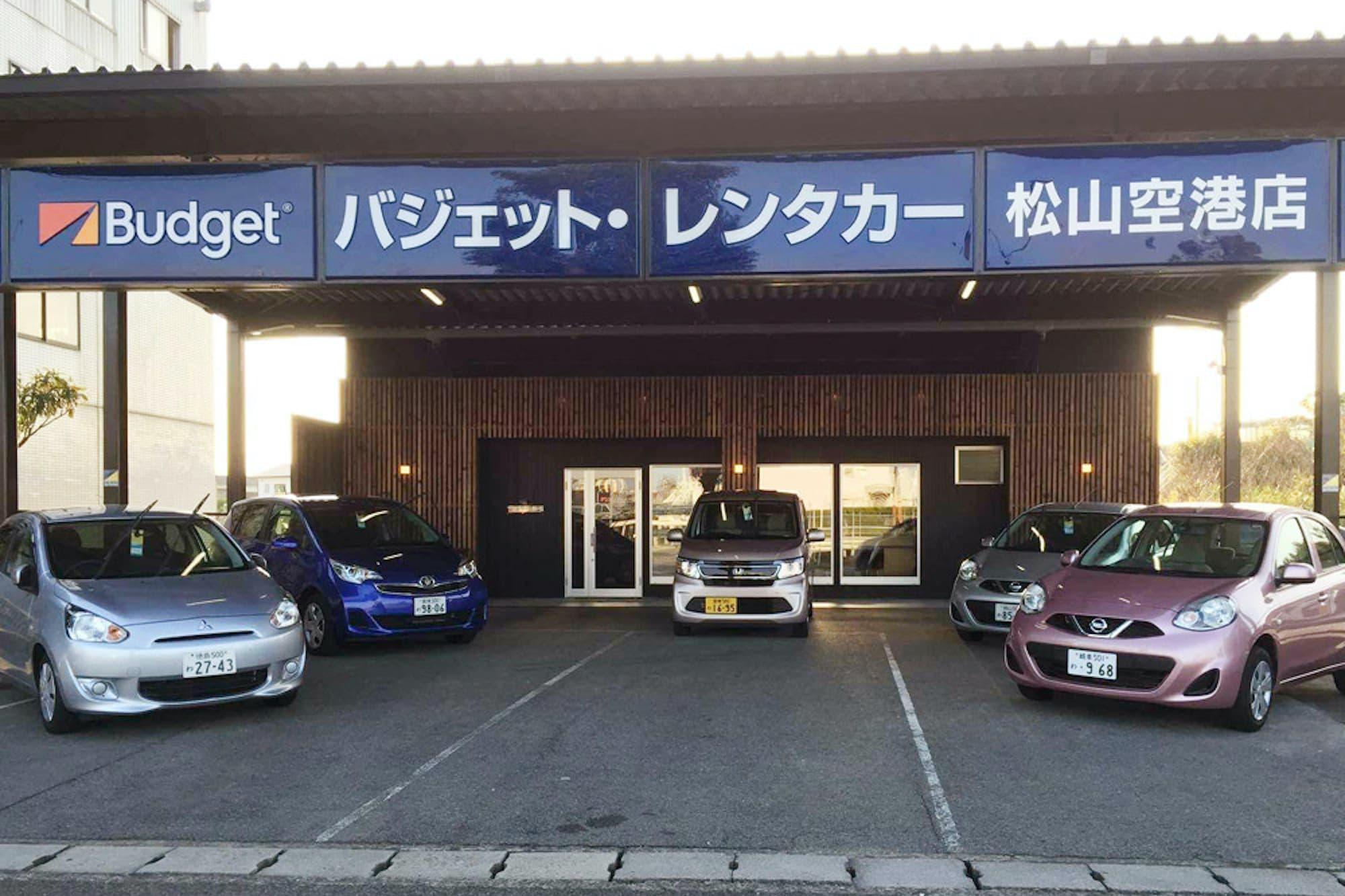 バジェット・レンタカー松山空港店