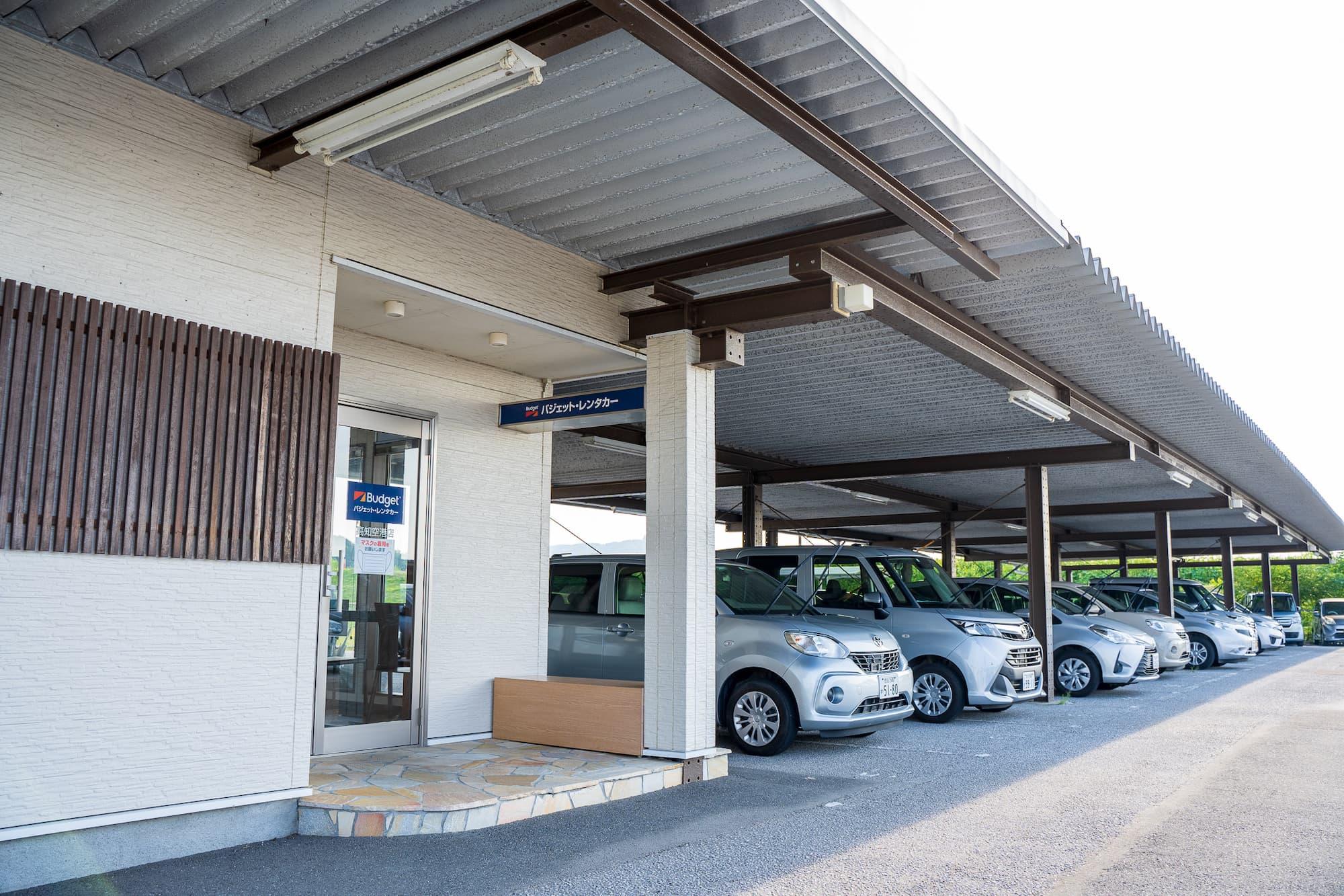 バジェット・レンタカー高知空港店