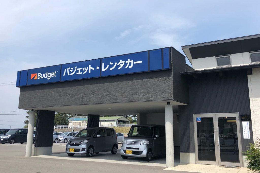 バジェット・レンタカー徳島空港店